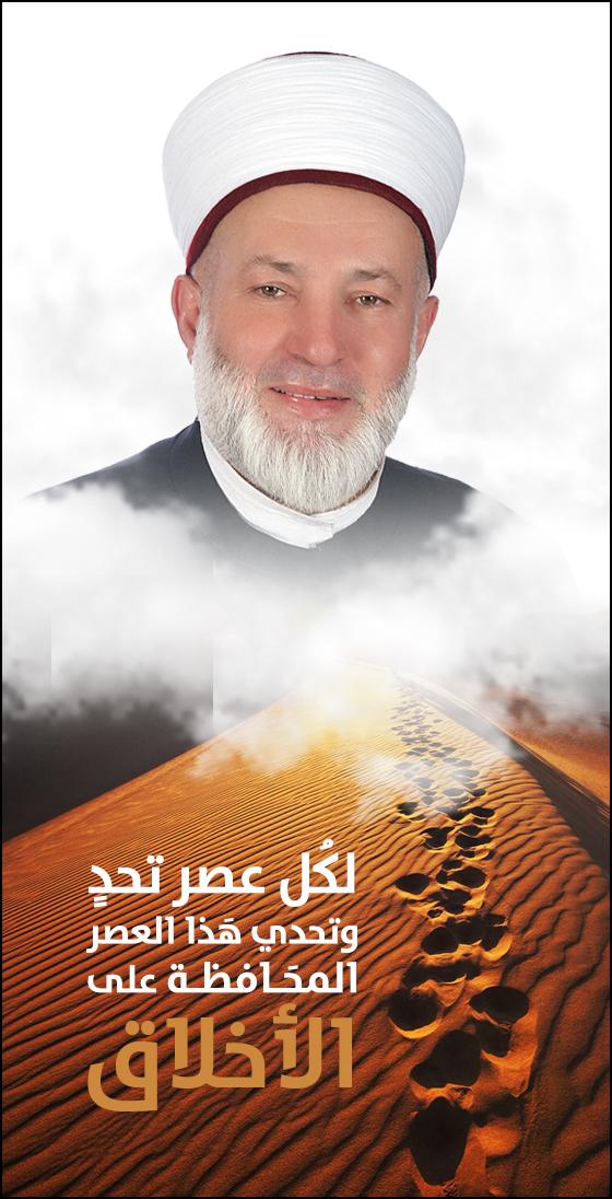 من أقوال سماحة العلامة الشيخ عبد الناصر جبري رضوان الله عليه