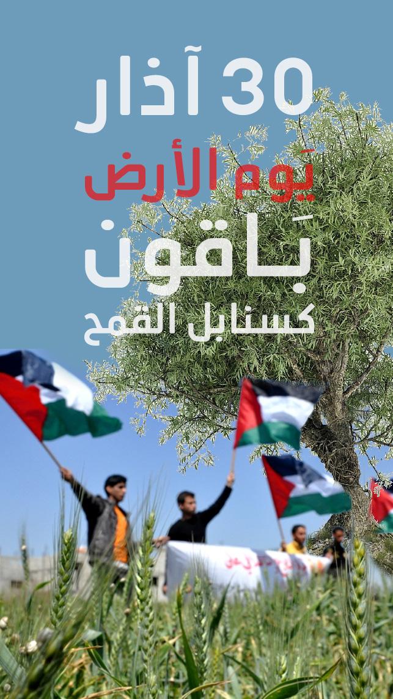 الدفاع المدني الفلسطيني فـي مخيـمــات الشـتـات خـط الـدفــاع الأول عندما يقف المتطوعون فـي المقـدمـــة